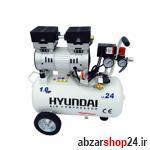 کمپرسور هوا 25 لیتری دینامی بی صدا (Silent) هیوندای مدل AC-1024
