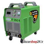 اینورتر جوش الکترود 315 آمپر مدل IT 350 M ایران ترانس