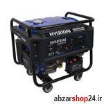 ژنراتور (موتور برق) 6500 وات هیوندای مدل HG9650-PG