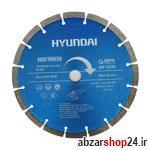 صفحه گرانیت بر 230 میلیمتر مدل HC233H-DB هیوندای