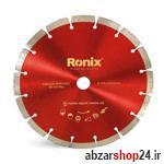 گرانیت بر 230 میلیمتر رونیکس RH-3501