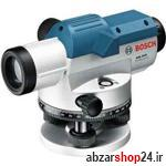 تراز لیزری اپتیک GOL26D بوش