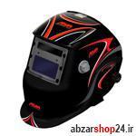 ماسک جوشکاری اتوماتیک مدل 8203 آروا