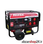 ژنراتور (موتور برق) 6000 وات رونیکس مدل RH-4760